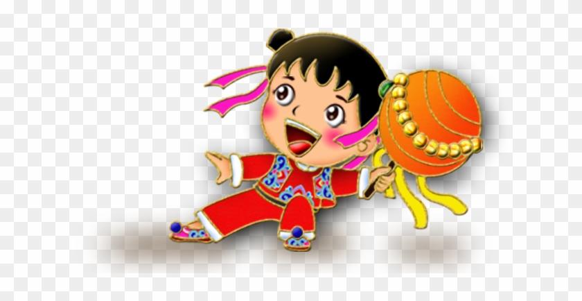 China Chinese New Year Lion Dance - Chinese New Year #891767