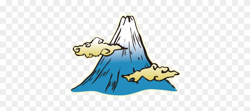 Image Of Mountain Clipart Mountains Free Clipartoons - Mt Fuji Clipart #18568
