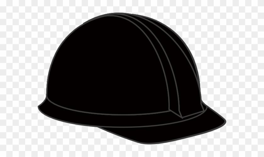 Black Hard Hat Clip Art At Clker - Hard Hat #18888