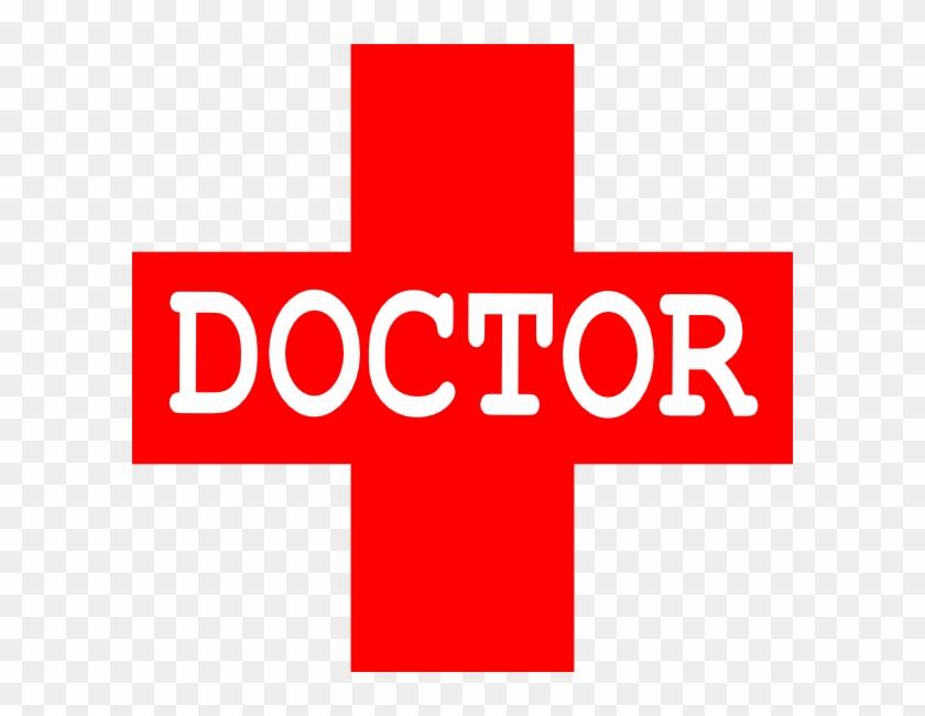 Doctor Logo Red Yellow Clip Art At Clker Com Vector - Rmp Doctor Symbol #18950