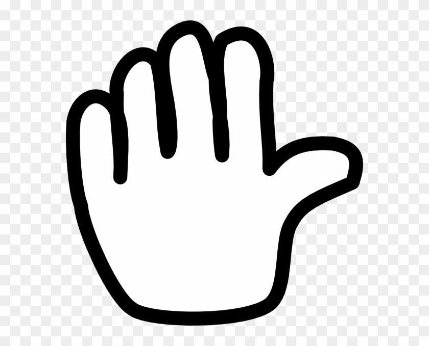 Hand Clip Art At Clker - Hand Waving Goodbye Clipart #19074