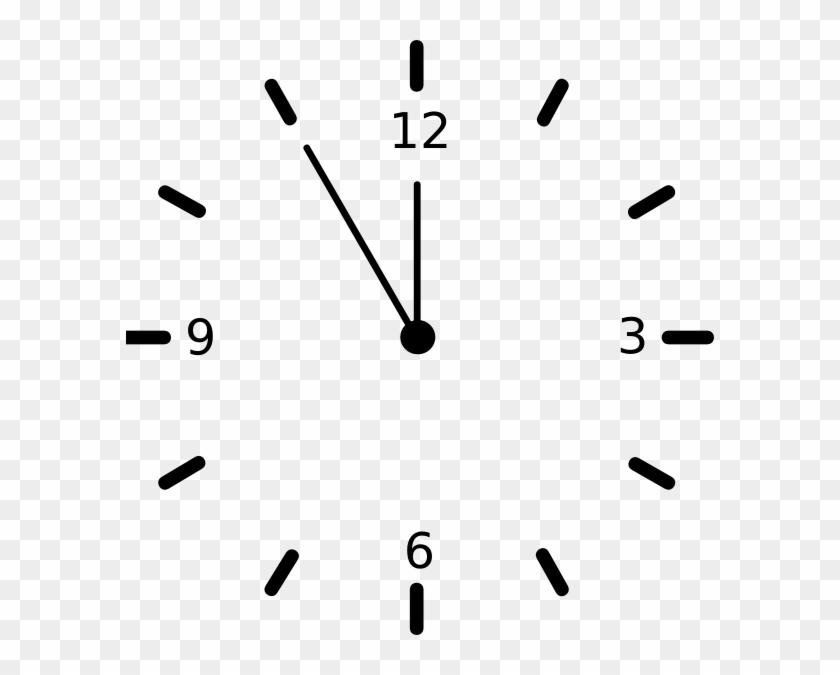Home Security Alarm Clock Gif Transparent Background