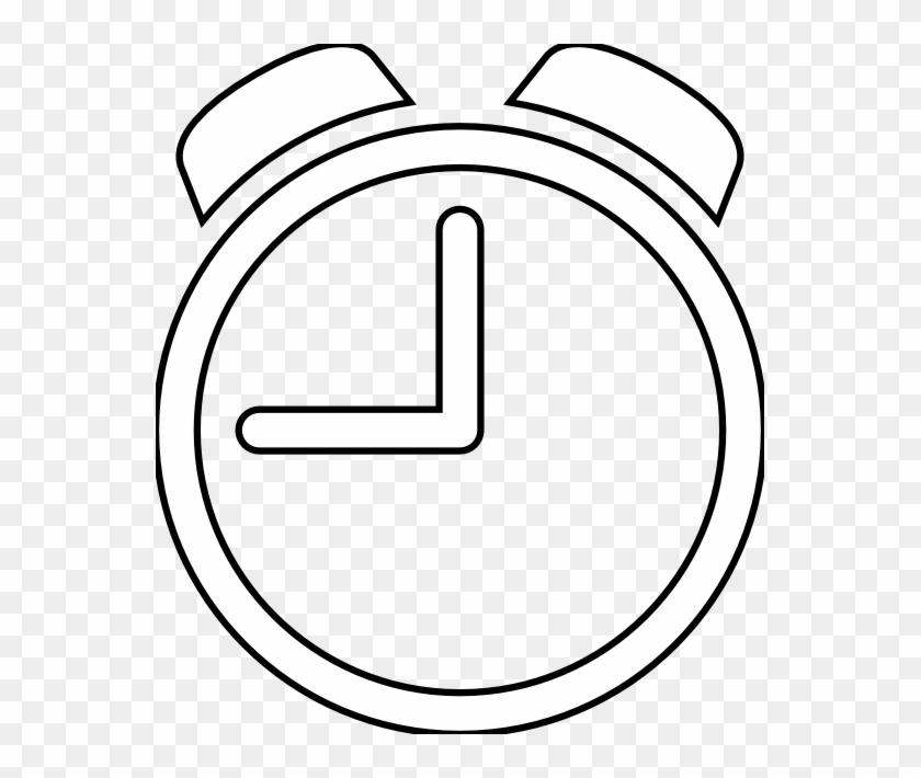 Clock Clip Art - Clock Symbol Transparent White #19787