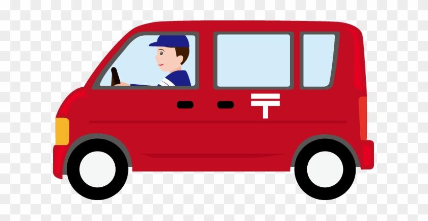 Van Clip Art - Delivery Van Clipart #20265
