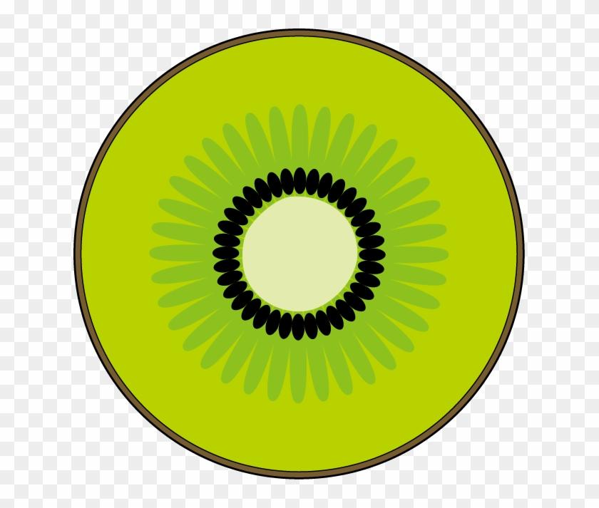 Kiwi Slice Clipart Png - Kiwi Slice Clipart #20703