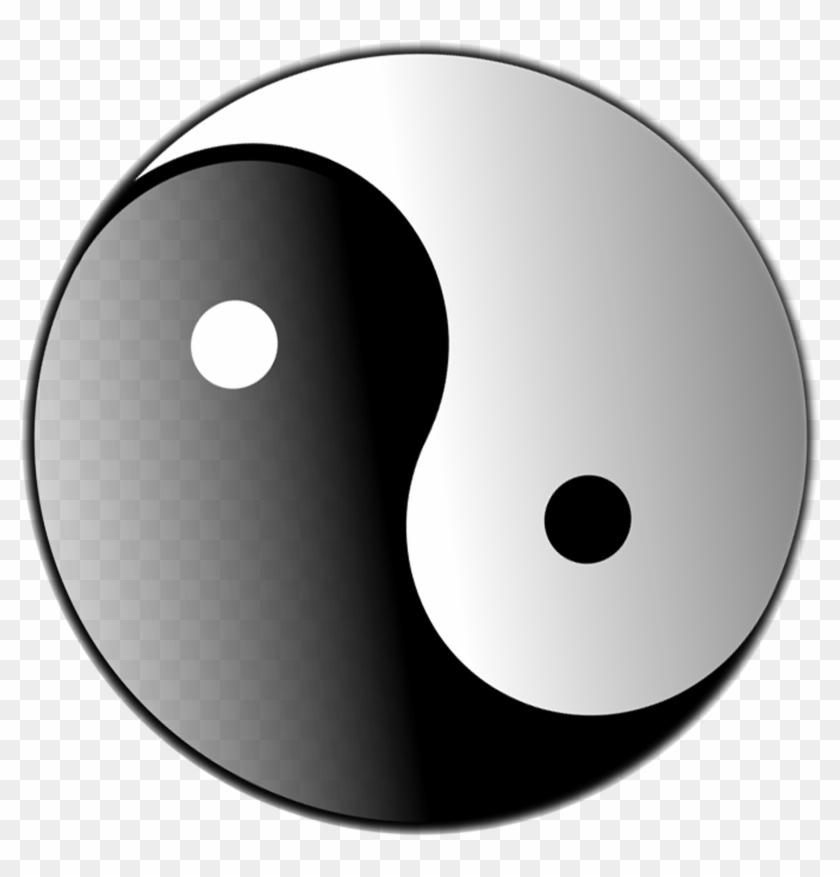 Yin Yang Symbol Wallpaper - Yin Yang Logo Transparent #21171