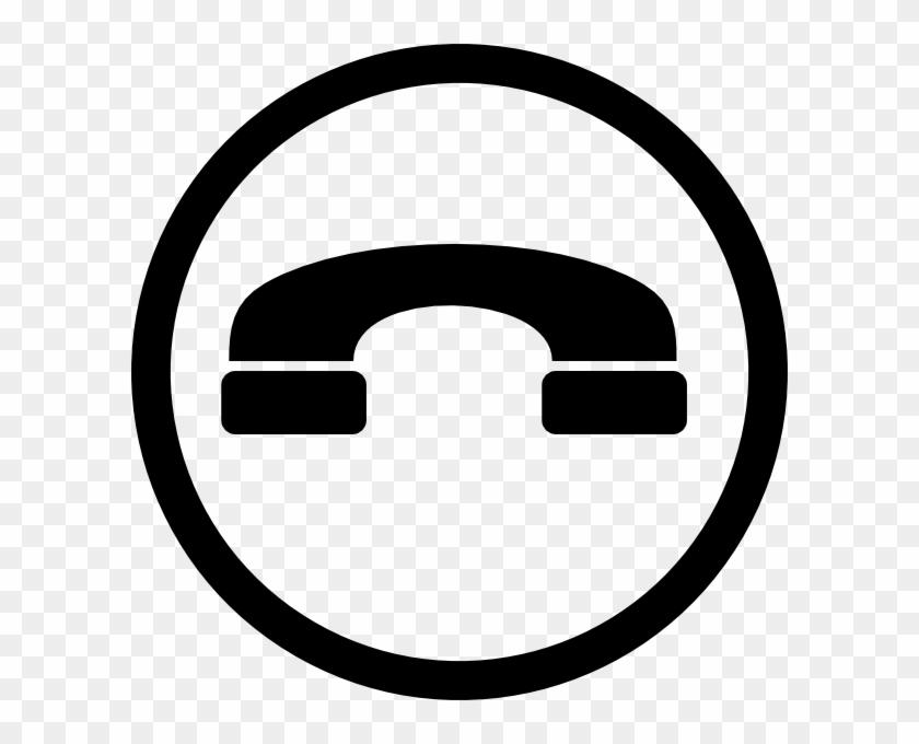 Phone Receiver Clip Art - Club Universitario De Deportes #21418