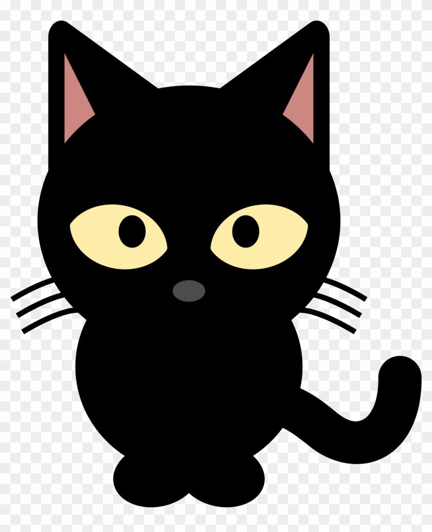Grains Of Wheat Clipart - Cute Black Cat Clipart #21982