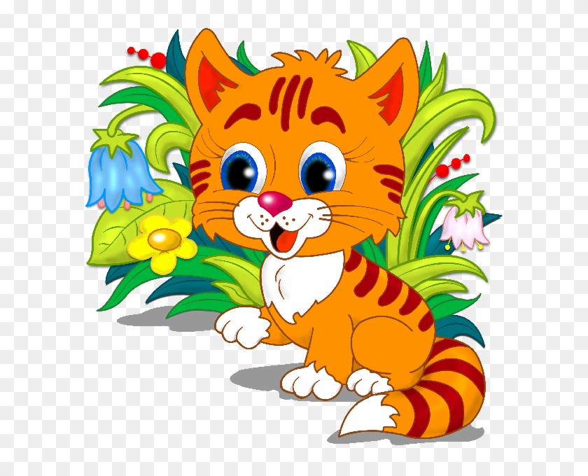 Funny Cartoon Kittens Clip Art Images On A Transparent - Letter #22079