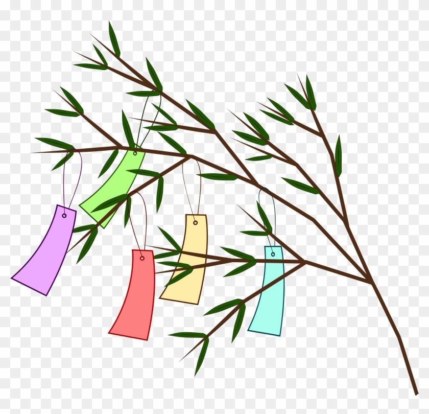 Wish Tree - Wish Tree Clipart #23339