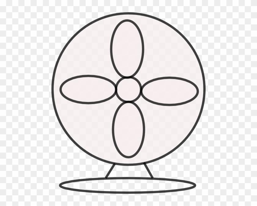 Electric Fan Clip Art At Vector Clip Art - Bunny Cartoon Drawing Easy #25037