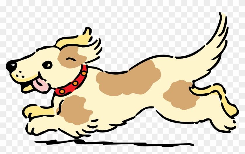 Dog Clip Art Png #25158