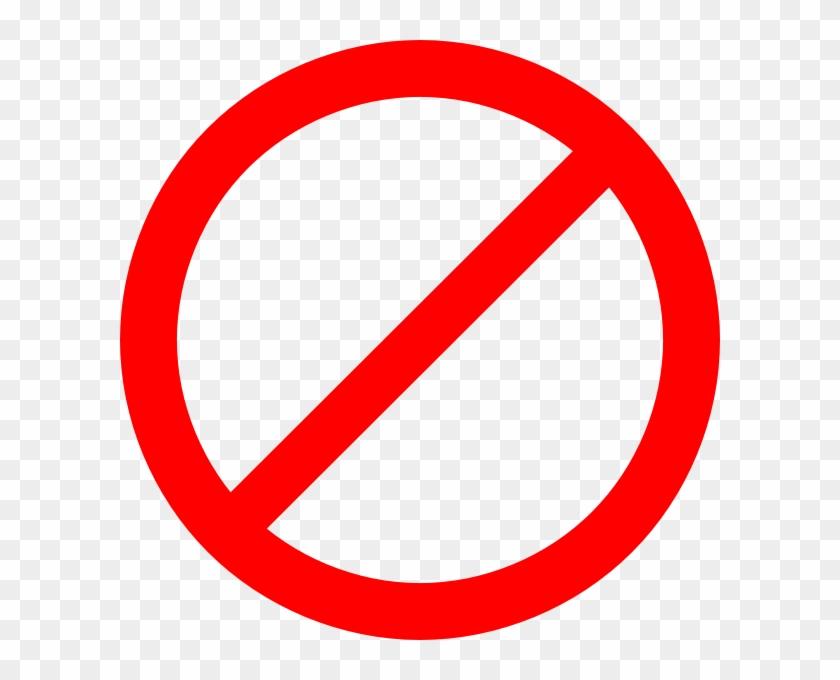 Clipart No No Sign Clip Art At Clker Vector Clip Art - Do Not Clip Art #25244