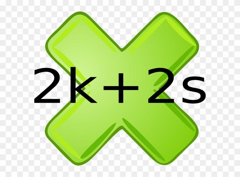 Multiplication Sign #25554
