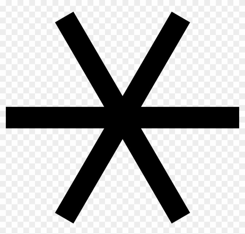 Free Vector Nautical Rock Cover Clip Art - Asterisk Symbol #26713