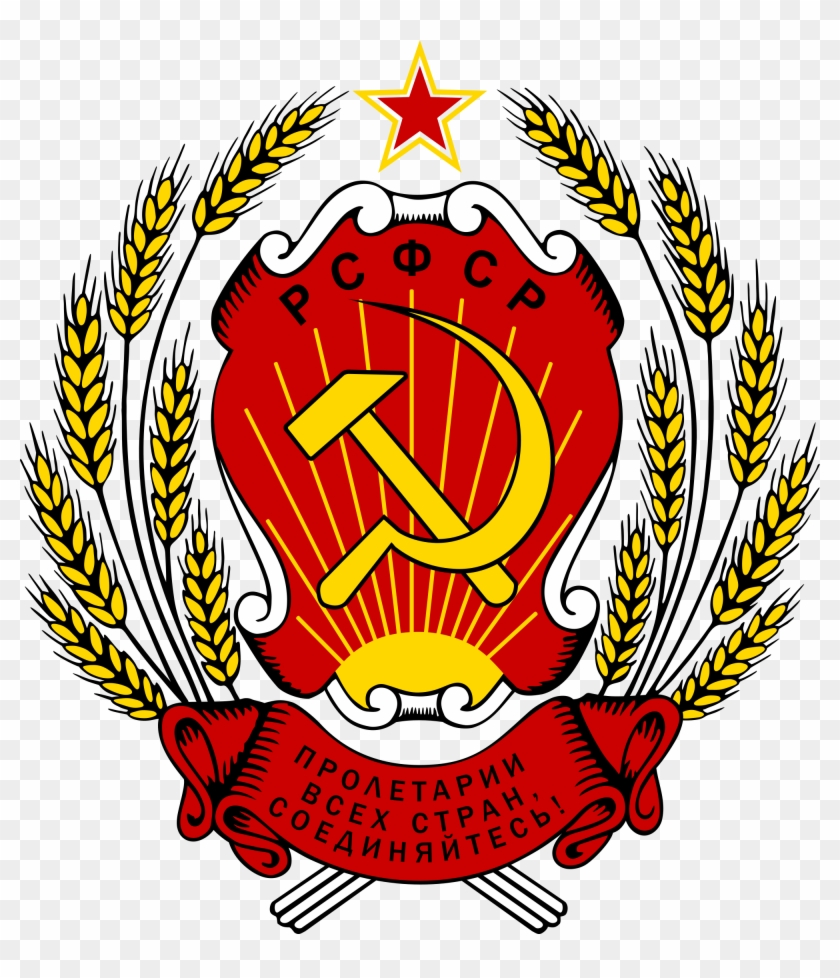 Coat Of Arms Of The Russian Soviet Federative Socialist - Coat Of Arms Of Russia #909661