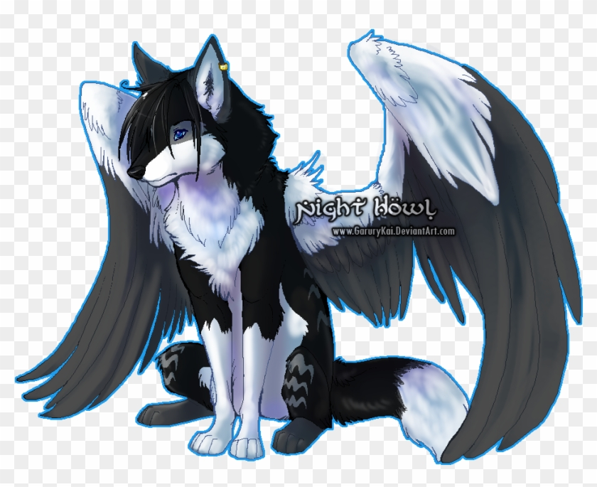 Night Howl Winged Wolf Anime Wolves With Wings Free Transparent Png Clipart Images Download