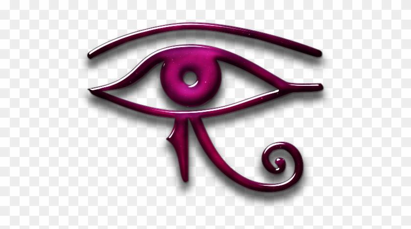 Stunning Egyptian Eye Tattoo Design - Anime Egyptian Eye #912854