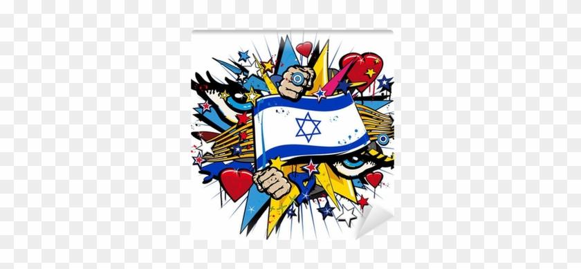 Flag Of Israel Hebrew Star Of David Graffiti Art Illustration