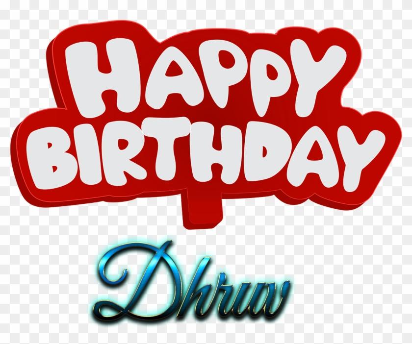 dennis happy birthday name logo happy birthday ronak cake free