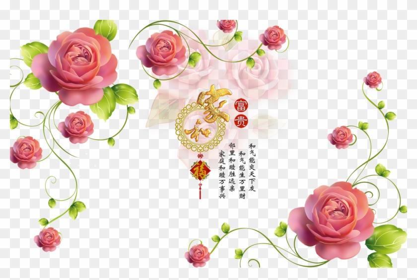 Mural Wall Flower Wallpaper