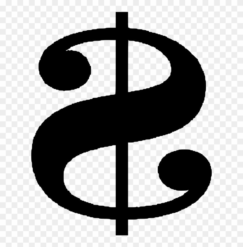 Money Symbol Clip Art Dollar Sign Icon Free Transparent Png