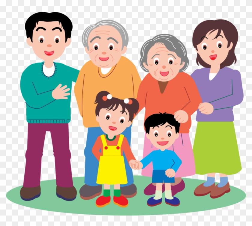 Клипарт Семья На Прозрачном Фоне #990756