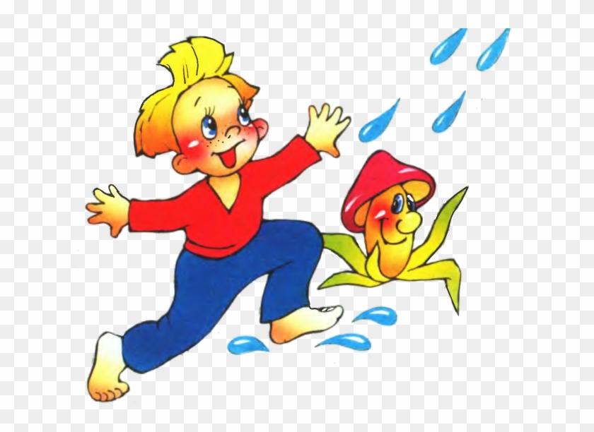 Http - //li-web - Ru/ - Клипарт Дети На Планете На Прозрачном Фоне #990863