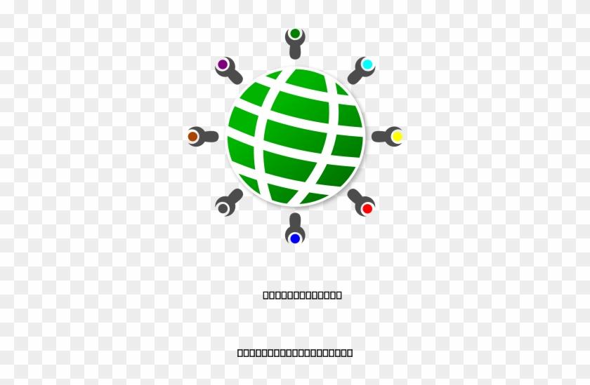 Clipart Png File Tag List, Clip Arts Svg File - Globe #176225