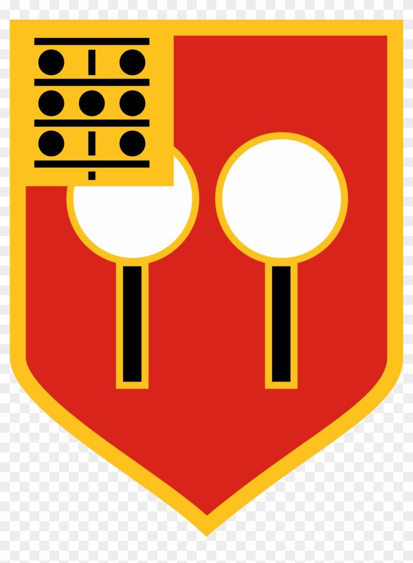 Field Artillery Clipart 25, Buy Clip Art - 1 9 Fa Unit Crest #999248
