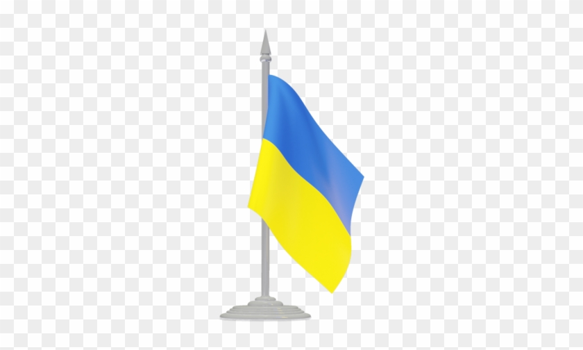 Ukraine Flag Clipart Photo Flag Ukrainy Png Free Transparent Png Clipart Images Download