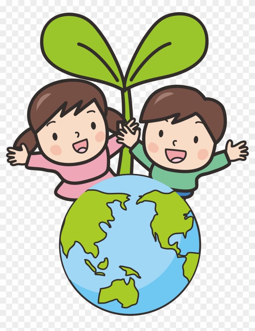 Днем рождения, картинки земной шар и дети