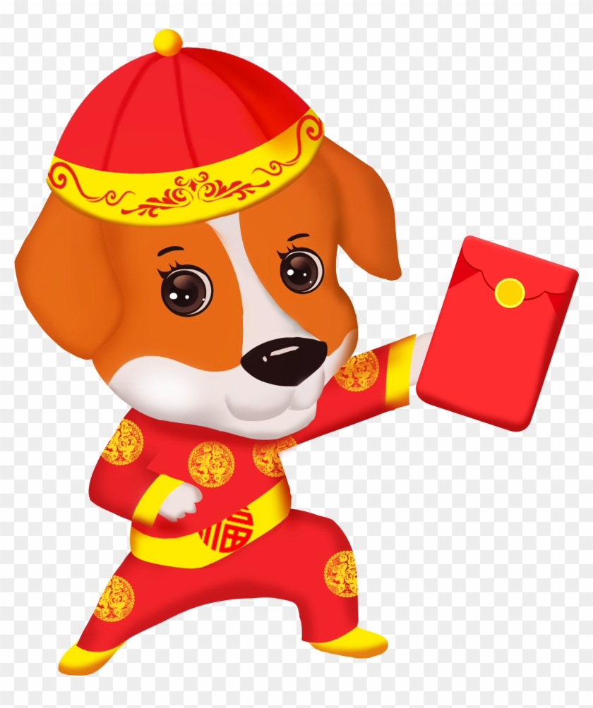 Dog Chinese Zodiac Chinese New Year Poster - Chinese New Year Cartoon Dogs #1014634