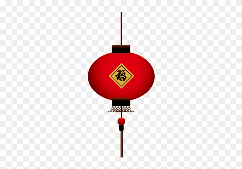 Red Lantern Png Image - Chinese New Year Icon #1014731