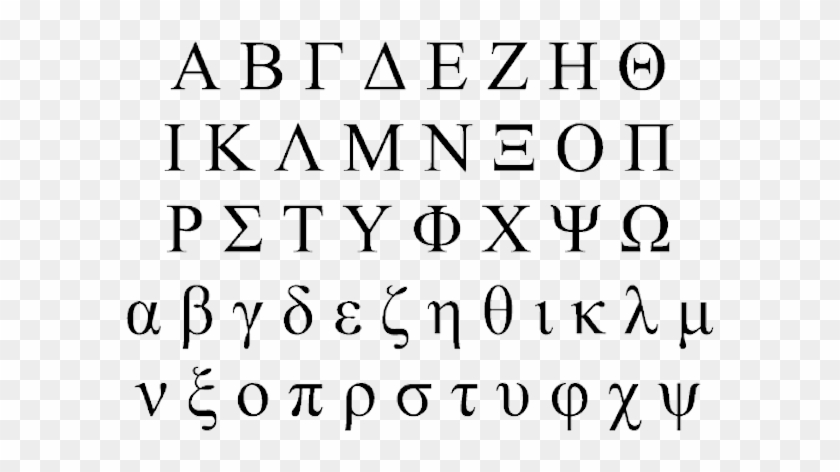 Ancient Greek Alphabet Symbols Greek Alphabet Upper Case Free