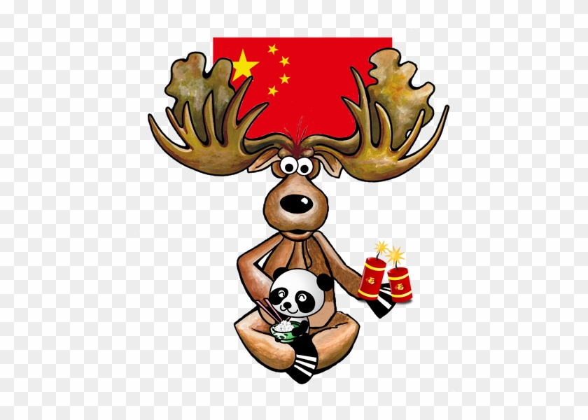 Chinese New Year - Christmas Moose Shower Curtain #1019555