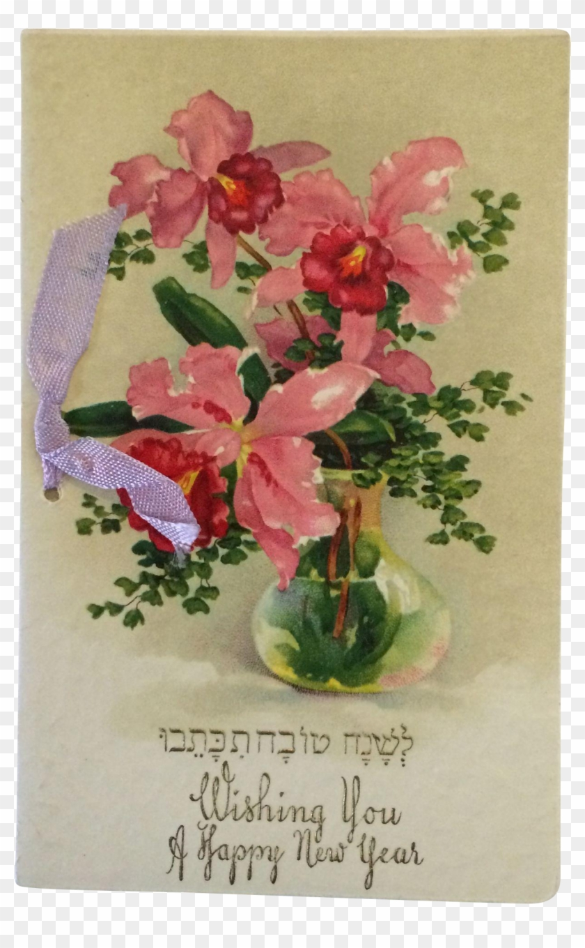 Jewish Greeting Cards Free Party Invitations Online