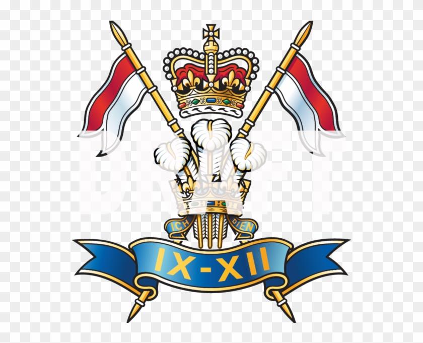 Military Insignia Pillbox - Royal Military Academy Sandhurst #1024785
