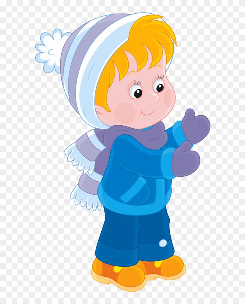 Фото, Автор Soloveika На Яндекс - Winter Boy Clipart Png #181285