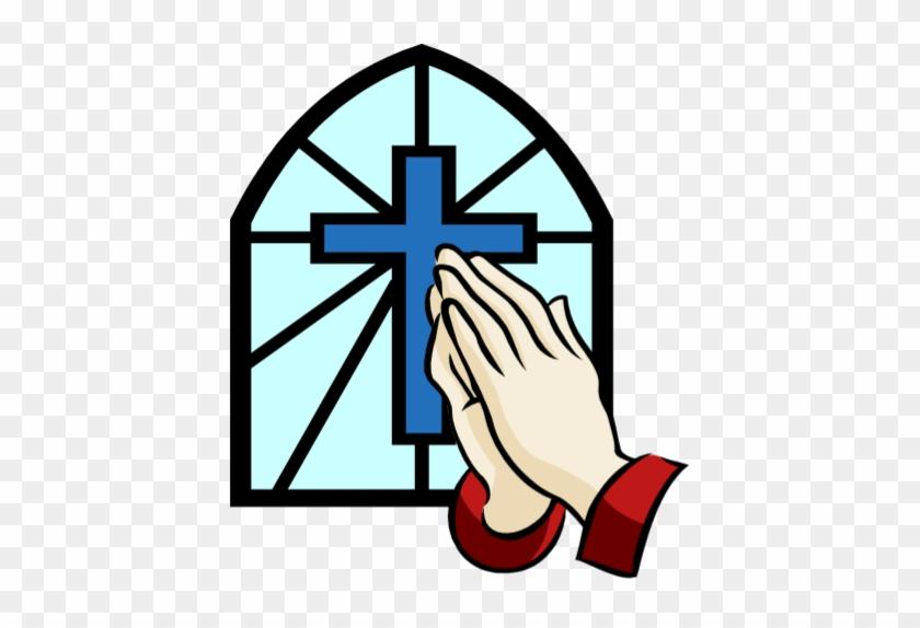 Clip Art Prayer Hand #1028674