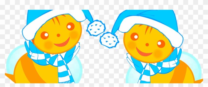 English Vocabulary For Kids Winter - Bee Winter Clip Art #1044594