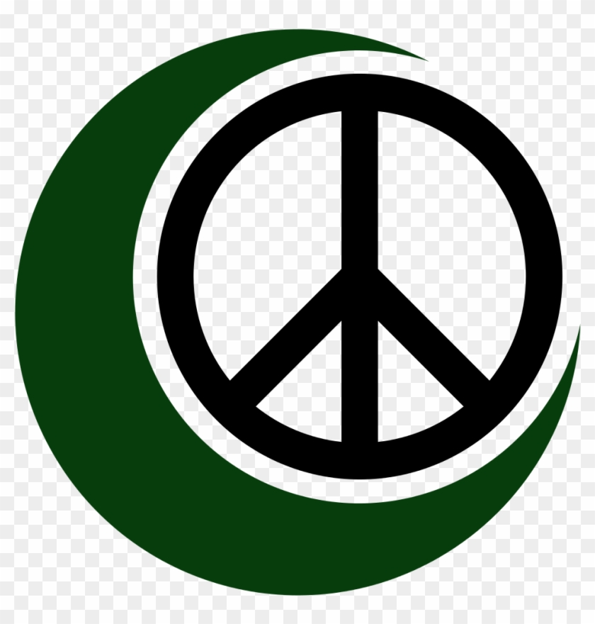 Muslim Symbol For Peace Free Transparent Png Clipart Images Download