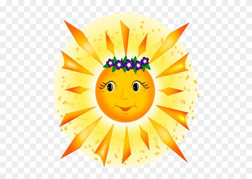 Для, открытки солнышко с лучиками