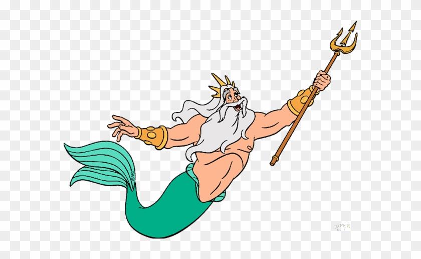 Картинка нептун детям