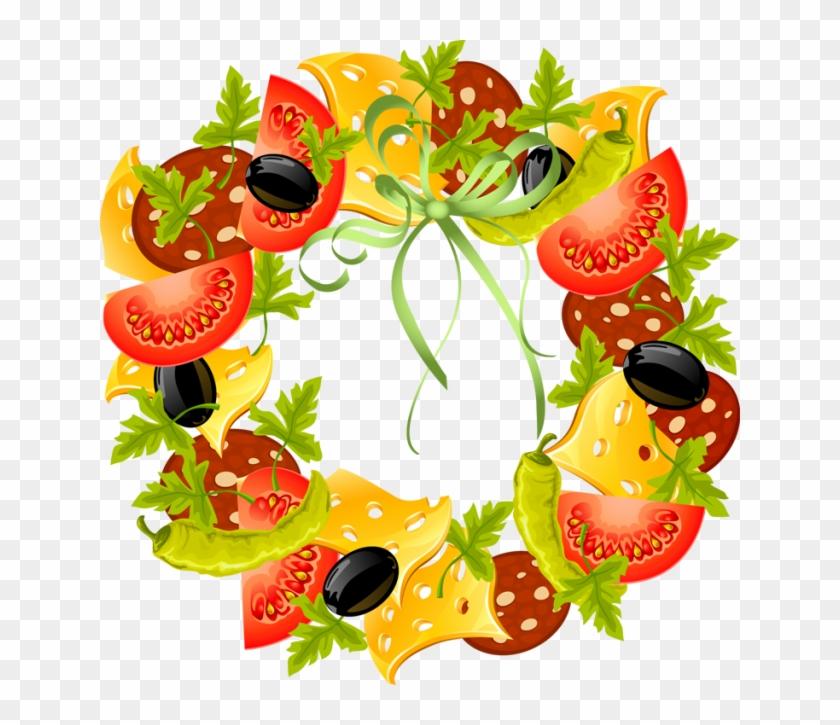 Vegetables Clip Art Collection Clipart Nourriture Free Transparent Png Clipart Images Download