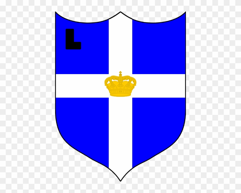 Coat Of Arms Of The Mainland And All Territories - Flag: Kingdom Of Greece #1062612