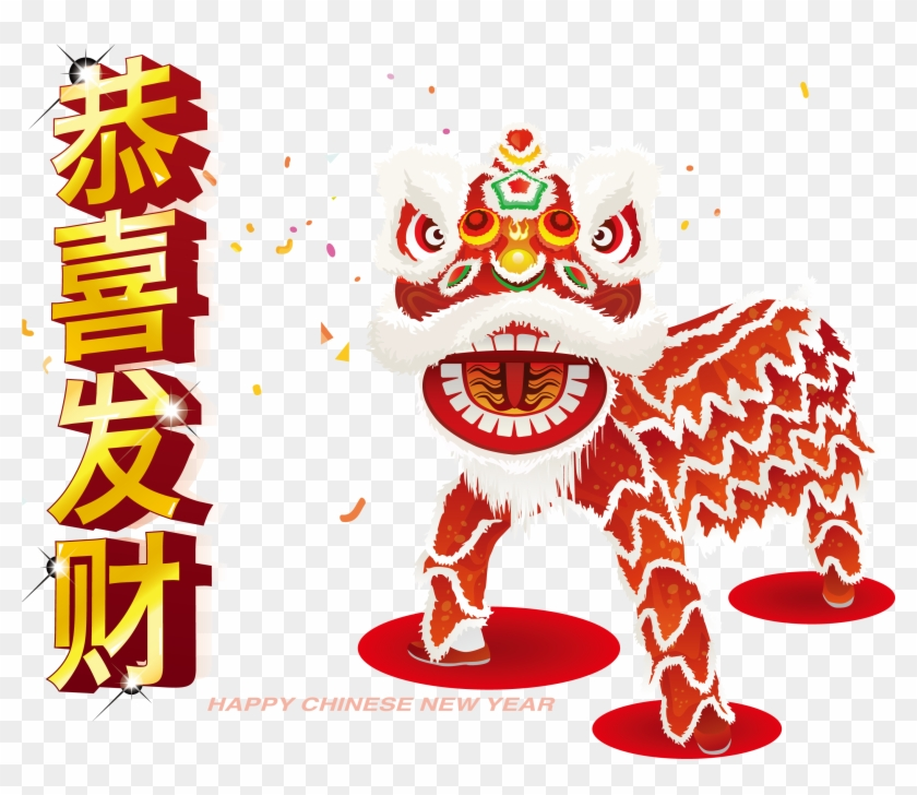 Festival Chinese New Year Lion Dance - Chinese Lion Dance Background #1066892