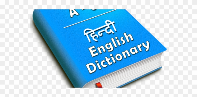 Hindi To English Dictionary Free Download For Laptop - Book - Free