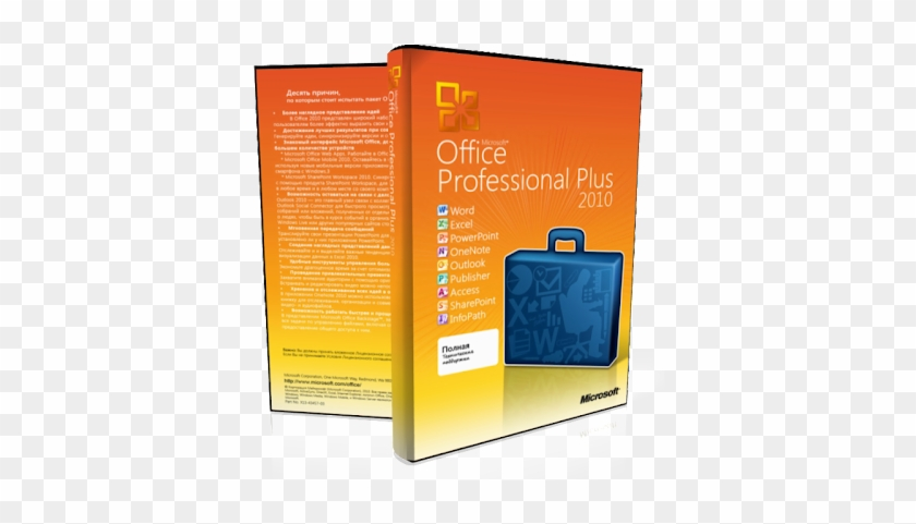 microsoft office free download 2010 full version free