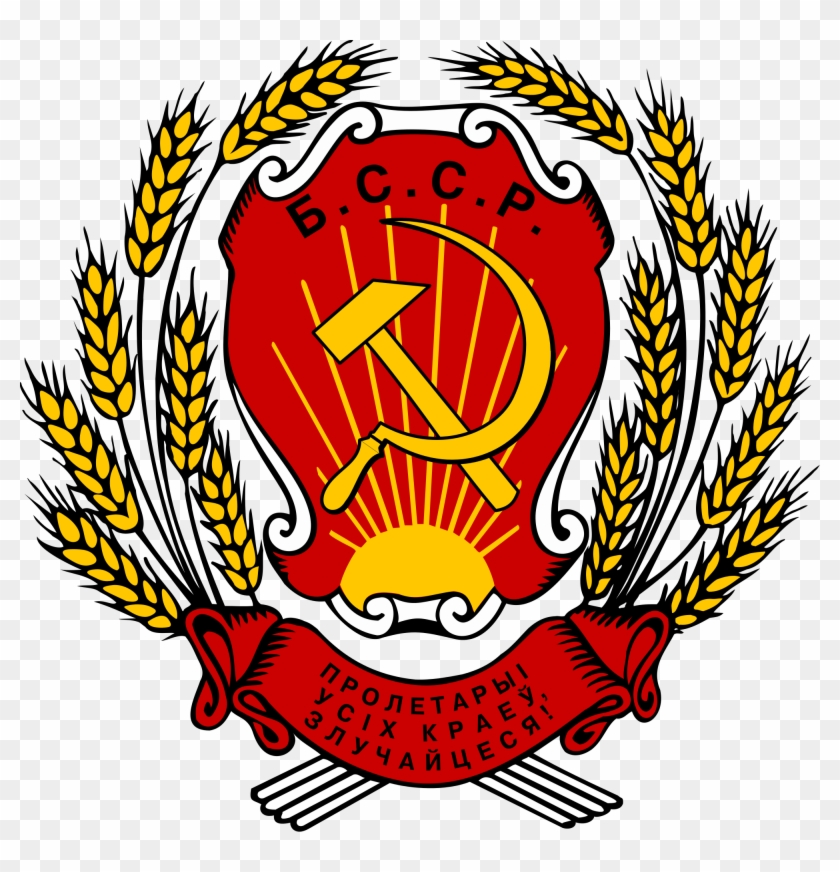 This Site Contains All Info About Soviet Union Facts - Coat Of Arms Of Russia #1092020